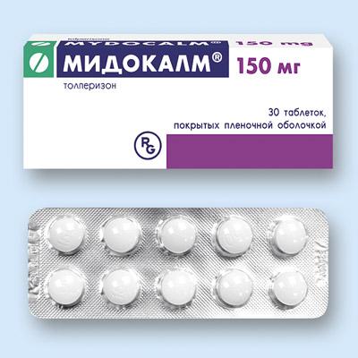 мидокалм таблетки фото