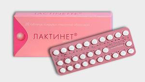 таблетки лактинет фото