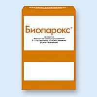 биопарокс аналоги фото