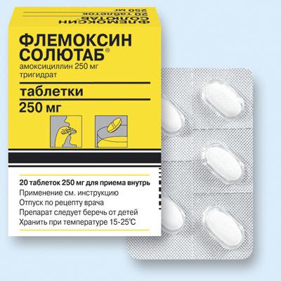 Флемоксин солютаб аналоги фото