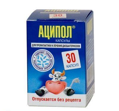 аципол-от-дисбактериоза