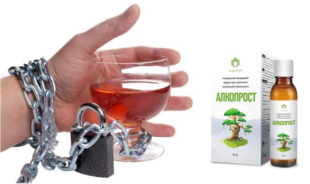 Кодировка от алкоголя энгельс