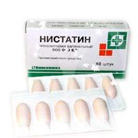 заменяющий препарат нистатина
