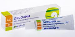 oksolin_naruzhnaya