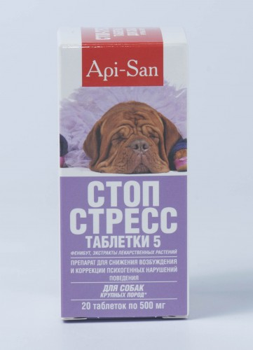 Стоп стресс для собак – состав, инструкция по применению